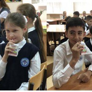2021 – School milk promoting milk consumption and improving health in Russia